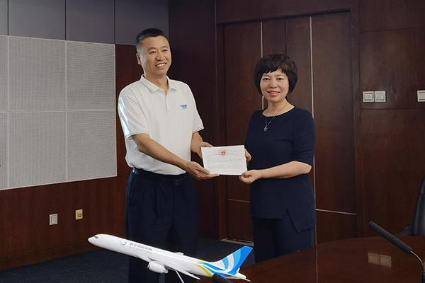 公司取得757适航证